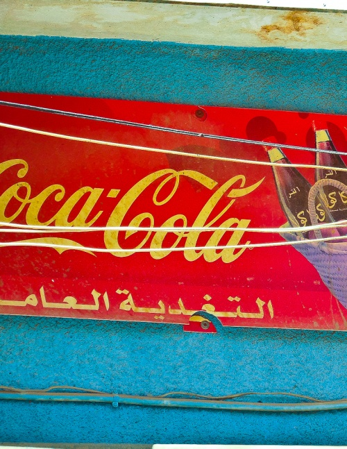 Morocco, photography, works on paper, single-sheet book