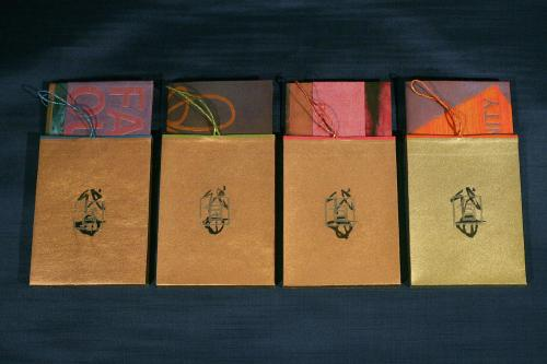 PD Packard Book packaging, RiTUAL: single-page book show